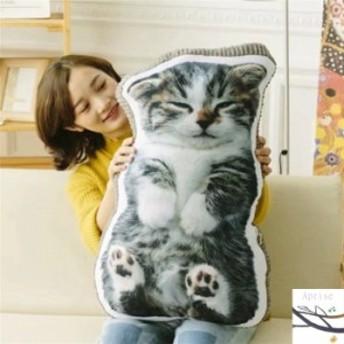抱き枕 犬 犬ぬいぐるみ もこもこ 猫 贈り物 おもちゃ 彼女 お誕生日 ネコ 祝日 添い寝 女の子 子供 ご挨拶に 恋人 ふわふわ 動物 可愛い