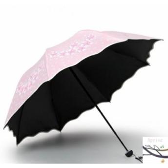 日傘 折りたたみ 晴雨兼用傘 傘 カサ 紫外線対策 コンパクト 軽量 UV かさ 桜 丈夫 uvカット レディース 遮光 遮熱 雨傘 折り畳み傘