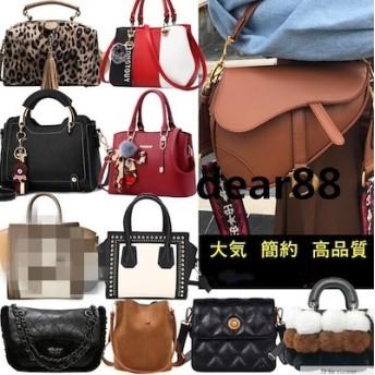 韓国ファッション/大容量トートバッグ ショルダーバッグ 通勤バッグ 通学バッグ マザーバッグ 旅行バッグ 可愛い女子バッグ★オリジナル バッグ 韓国スタイル 3way ショル