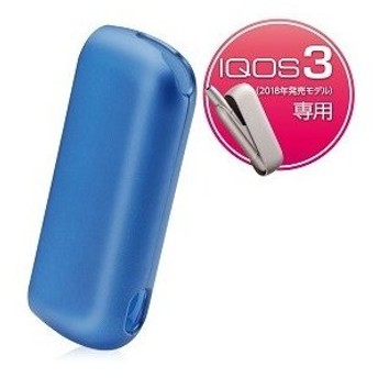 エレコム IQOS 3用 極みハードカバー(ブルー) ET-IQ3PV1BU 返品種別A