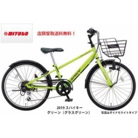 キャッシュレス決済で+5% ミヤタサイクル 男の子 子供 自転車 2019 スパイキー20 ミヤタ MIYATA 6段変速