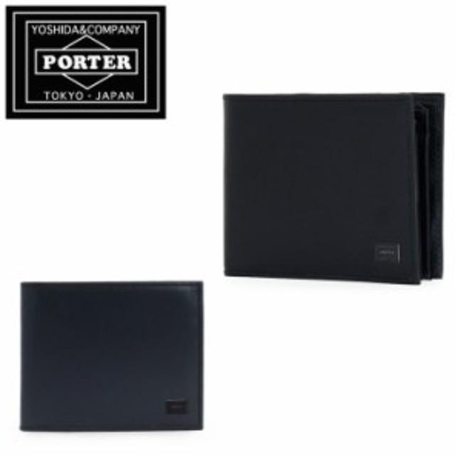 06f9b6616017 ポーター PORTER 二つ折り財布 179-03871 PORTER PLUME 財布 メンズ レザー
