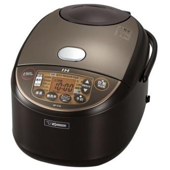 炊飯器 象印 1升炊き IH炊飯ジャー 極め炊き NP-VI18 TA(ブラウン) (送料無料)|4974305216724