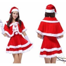 サンタ コスプレ クリスマスワンピース サンタクロース Aライン コスプレ衣装 衣装 クリスマス 可愛い 大人 サンタコス 赤 女性 コスプレ