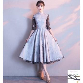 パーティードレス 結婚式 ドレス Aライン 二次会ドレス 演奏会 卒業式 お呼ばれ ウェディングドレス 袖あり ロングドレス パーティドレス