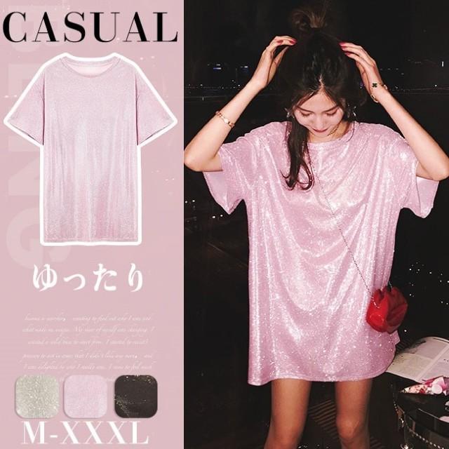 ce03b57199208 スーパーセール Tシャツ 夏服 韓国ファッション トップス 上着 チュニック ゆったりフィット感 体型カバー