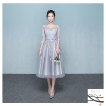 パーティードレス 結婚式 ドレス お呼ばれ 二次会 ミモレ丈 ドレス 袖あり ドレス グレー 演奏会 ロングドレス パーティドレス ウェディ
