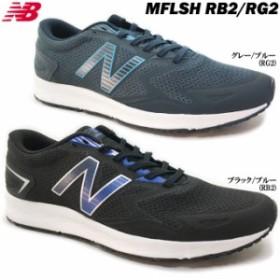 new balance MFLSH RB2/RG2 ニューバランス フラッシュ メンズ スニーカー ランニング ジョギング 靴 シューズ 軽量 クッション性 低反