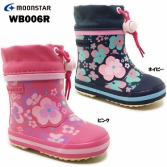 ムーンスター MS WB006R 女の子向け ベビーサイズ レインシューズ ラバーブーツ 長靴 花柄 ピンク ネイビー キープ付き 裏ウレタン 防寒