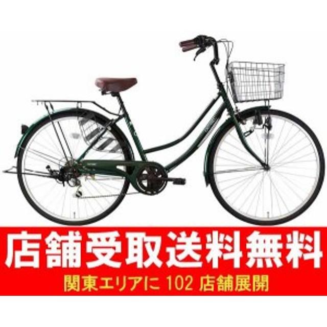 キャッシュレス5%還元 ママチャリ 自転車 カスタネット266 サイクルスポットオリジナル 6段変速
