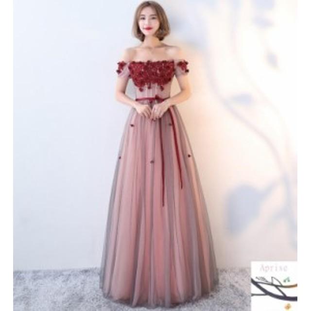 9ca2ad858215d7 パーティードレス 結婚式 ドレス お呼ばれ 大きいサイズ 二次会 発表会 ピアノ ウェディングドレス 忘年会 ドレス