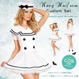 ハロウィン 水兵さん コスチューム 2点セット 帽子+ワンピース コスプレ cosplay ホワイト 女性用 レデイース 水兵さん 船乗り セーラー キャプテン セクシー パーティー ダンス衣