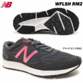 new balance WFLSH RM2 ニューバランス フラッシュ レディース スニーカー ランニング ジョギング 靴 シューズ 軽量 クッション性 低反