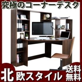 オフィスデスク パソコンデスク ハイタイプ L字型 コーナー L字 デスク 机 ワークデスク ブラウン