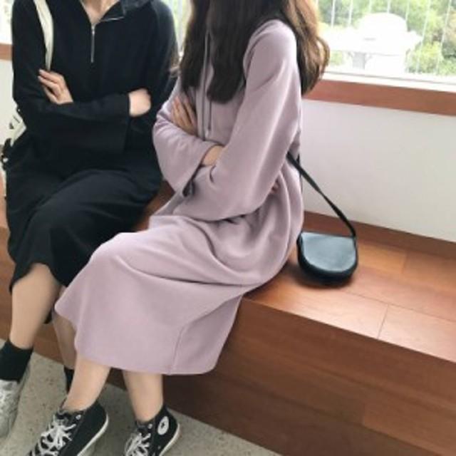 fdd4959e91345 オルチャン 韓国 ファッション パーカーワンピース スウェット ワンピ ワンピース ロング丈 ミモレ丈 長袖 ゆったり 大きいサイズ