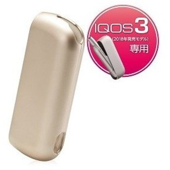 エレコム IQOS 3用 極みハードカバー(ゴールド) ET-IQ3PV1GD 返品種別A