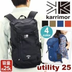 a5ba7c5ad1fb karrimor カリマー リュック utility 25 正規品 リュックサック デイパック バックパック 25L メンズ レディース 男女