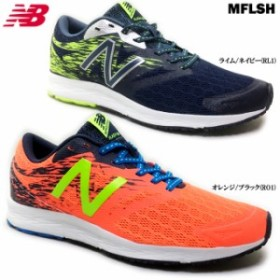 new balance MFLSHL RO1/RL1 ニューバランス フラッシュ メンズ スニーカー ランニング ジョギング 靴 シューズ 軽量 クッション性 低反
