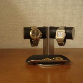 腕時計スタンド 支柱角度付き2本掛けトレイ付きディスプレイスタンドロングトレイ付き No.120913