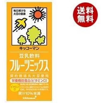 【送料無料】 キッコーマン 豆乳飲料 フルーツミックス 1000ml紙パック×12(6×2)本入 ※北海道・沖縄・離島は別途送料が必要。