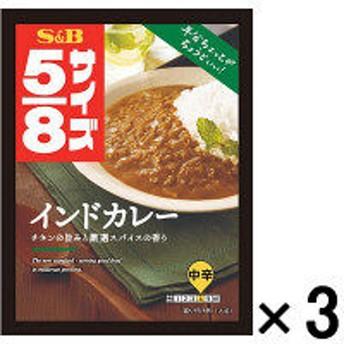 エスビー食品 S&B 5/8 インドカレー 1セット(3個)