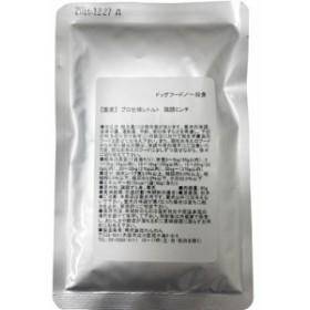 プロ仕様レトルト 鶏頭ミンチ(80g)[ドッグフード(ウェットフード)]