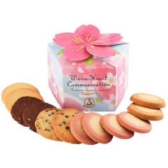 ホワイトデー チョコ お返し ステラおばさんのクッキー 桜アソート 12枚入