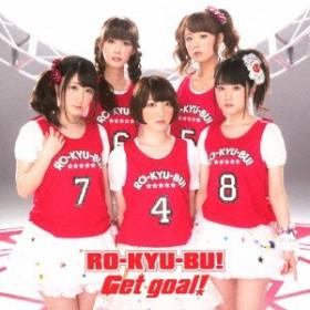 Get goal!(初回限定盤)(DVD付)