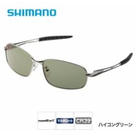 シマノ フィッシンググラス リミテッド プロ HG-331R ハイコングリーン / 偏光サングラス (S01) (O01) (送料無料)