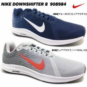 ナイキ ダウンシフター 8 908984 NIKE DOWNSHIFTER 8 メンズ スニーカー 靴 シューズ ランニング 軽量 エントリーモデル 男性 男子 紳士