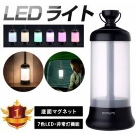 ランタン LED 屋外用 LEDランタン 携帯ライト キャンプ USB充電 防災 地震 停電 スタンド 照明 アウトドア テント 夜釣り