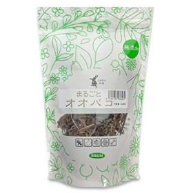 KAWAI うさぎの和漢 まるごとオオバコ 10g