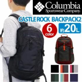 0d6044fa27af Columbia コロンビア リュック 正規品 リュックサック デイパック バックパック メンズ レディース 男女兼用 ブラック 20L