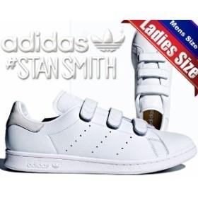 【送料無料 アディダス スタンスミス】adidas STAN SMITH CF ftwwht/ftwwht/ftwwht スニーカー ホワイト 白 ベルクロ