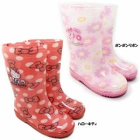 アサヒ サンリオ R283 キッズサイズ レインシューズ ハローキティ ボンボンリボン 長靴 子供用 ASAHI SANRIO 女の子 日本製