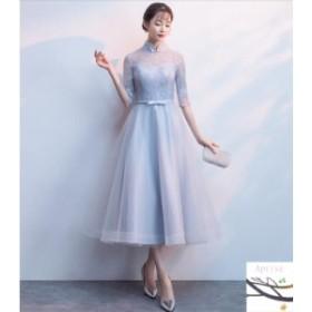 パーティードレス 結婚式 ドレス ロングドレス ドレス お呼ばれドレス 卒業式 フレアドレス 演奏会 大人 袖あり ウェディングドレス パー