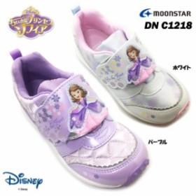 ディズニー DN C1218 キッズ スニーカー 靴 シューズ 小さなプリンセスソフィア マジックテープ 面ファスナー ベルト disney ムーンスタ