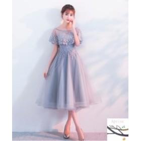 パーティードレス 結婚式 ドレス ロングドレス 二次会 お呼ばれドレス 卒業式 ミモレ丈 ウェディングドレス Aライン パーティドレス ワン