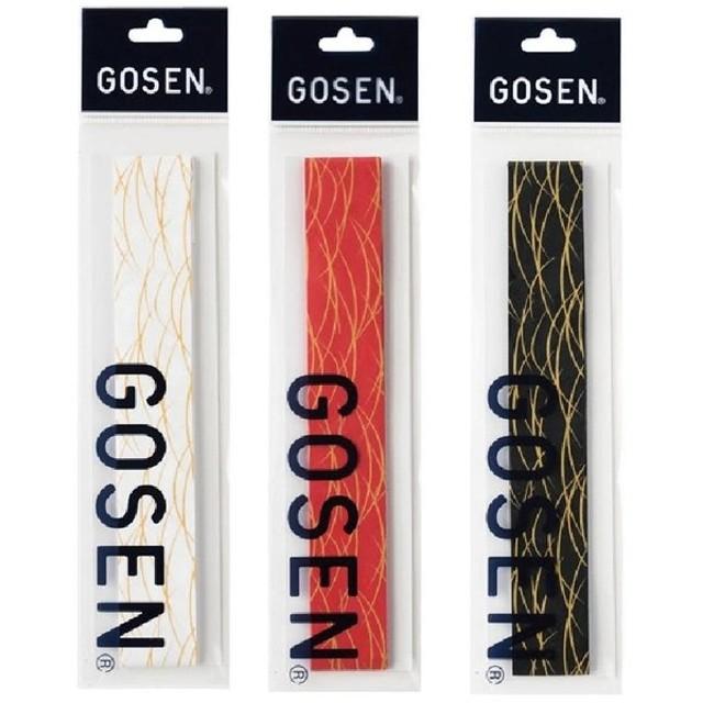 【釣り】GOSEN/ゴーセン オーバーグリップ 和柄 草 B-816【510】