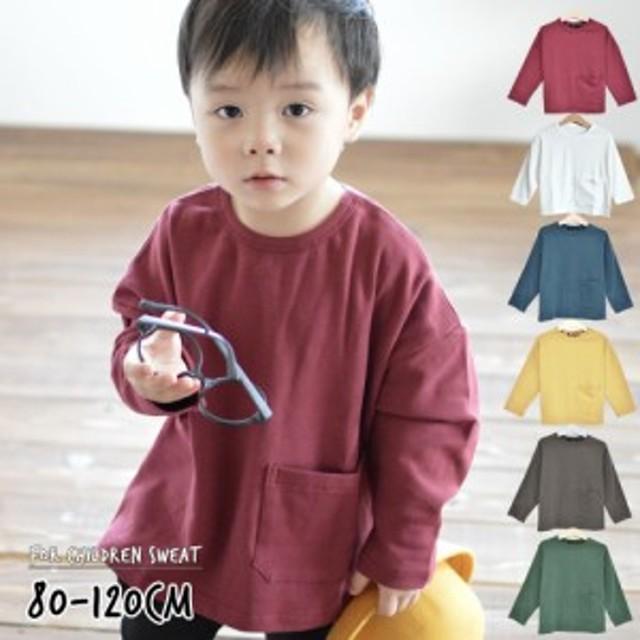 197f8eb0f5463 こなれ感でくすみカラーが可愛いめちゃ伸び素材のキッズ トレーナー スウェット 韓国子供