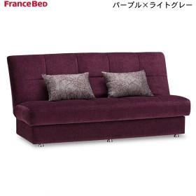 座面下収納付きソファーベッド