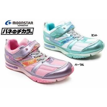 SUPER STAR SS J693 スーパースター バネのチカラ ジュニア スニーカー 靴 シューズ 洗えるインソール 女の子 女子 軽量 通学 運動会 体
