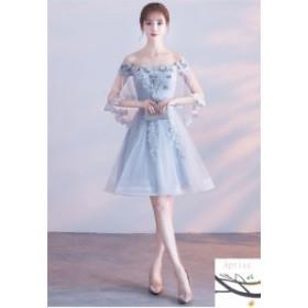 パーティードレス パーティドレス 結婚式 成人式 忘年会 Aライン ウェディングドレス 大きいサイズ 同窓会 二次会 お呼ばれドレス ドレス