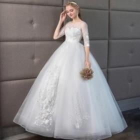 ロングドレス ウエディングドレス バックレスドレス 白 Aライン 結婚式 プリンセスライン ホワイト 花嫁 演奏会 5分袖