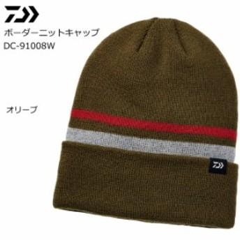 ダイワ ボーダーニットキャップ DC-91008W オリーブ フリーサイズ / 帽子 (D01) (O01) (セール対象商品)