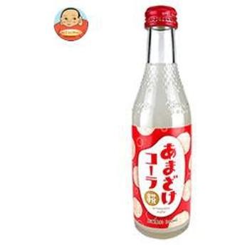 【送料無料】木村飲料 あまざけコーラ 240ml瓶×20本入
