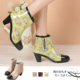 レインブーツ ショートブーツ レディース ブーティ レインシューズ ファスナー付き バイカラー 長靴 女性用 防水ブーツ 雨靴 レイングッ