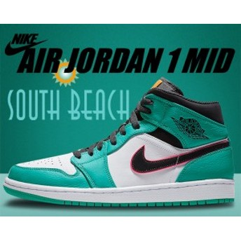 【送料無料 ナイキ エアジョーダン 1 ミッド】NIKE AIR JORDAN 1 MID SE SOUTH BEACH turbo green/black-hyper pink【スニーカー AJ1 サ