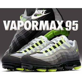 【送料無料 ナイキ エア ヴェイパーマックス 95】NIKE AIR VAPORMAX 95 black/volt-medium ash スニーカー エアマックス 95 aj7292-001