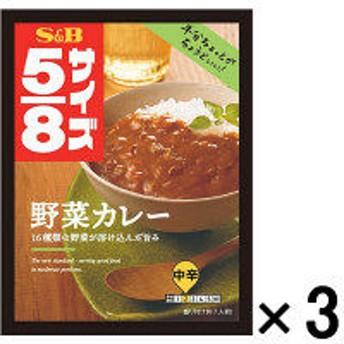 エスビー食品 S&B 5/8 野菜カレー 1セット(3個)